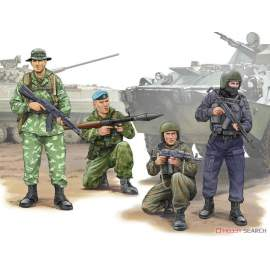 Trumpeter 1:35 - Russian Special Operation Force
