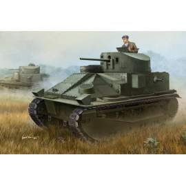 Hobbyboss 1:35 - Vickers Medium Tank MK II