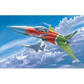 Trumpeter 1:48 PLAAF FC-1 Fierce Dragon (Pakistani JF-17 Thunder)