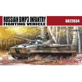 Modelcollect 1:72 BMP3E Infantry Fighting Vehicle