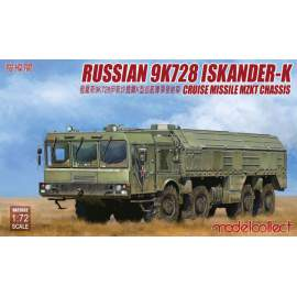 Modelcollect 1:72 Russian 9K728 Iskander-K cruise missile luncher MZKT
