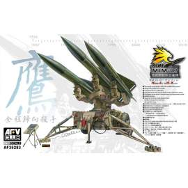 AFV-Club 1:35 U.A.MIM-23 HAWK (Homing All the way killer)