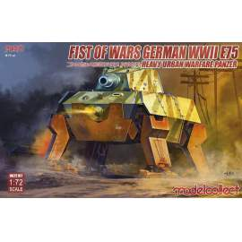 Modelcollect 1:72 Fist of War German WWII E75 heavy panzer