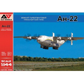A & A Models 1:144 Antonov An-22 Heavy Turboprop Transport Aircraft