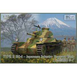 IBG 1:72 Type 2 Ho-I Japanese Medium Tank harcjármű makett