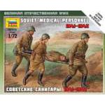 Zvezda 1:72 Soviet Medical Personnel 41-42 ( Military small sets) 6152