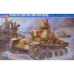 Hobbyboss 1:35 Hungarian Light Tank 38M Toldi I(A20) 82477 tank