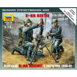Zvezda 1:72 German 81-mm Mortar with crew 6111 figura makett