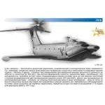 Zvezda 1:144 Ekranoplan A-90 7016 repülő makett