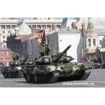 Revell 1:72 Russian Battle Tank T-90 harcjármű makett