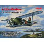 "ICM 1:72 - ""Chaika"", WWII Soviet Biplane Fighter"