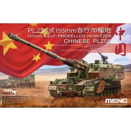 Meng Model 1:35 Chinese PLZ05 155mm Self Propelled Howitzer