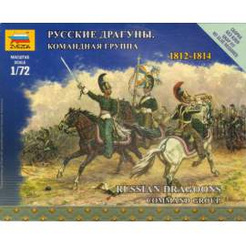 Zvezda 1:72 Russian Dragoon Command Group 1812-1814