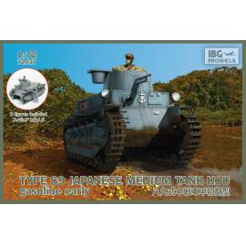 IBG Model 1:72 TYPE89 Japanese Medium tank KOU-gasoline Early