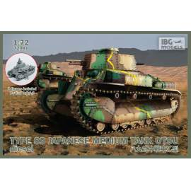 IBG Model 1:72 TYPE 89 Japanese Medium tank OTSU-diesel