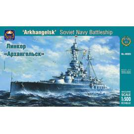 "Ark Models 1:500 Russian navy battleship "" Arkhangelsk"""