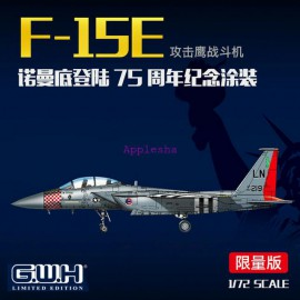 Great Wall Hobby 1:72 F-15E D-Day 75th Ann.