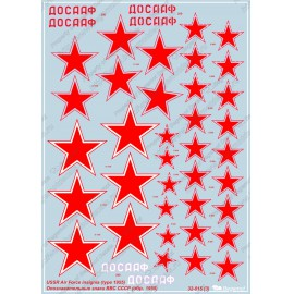 Begemot 1:32 USSR Air Force insignia, type 1955