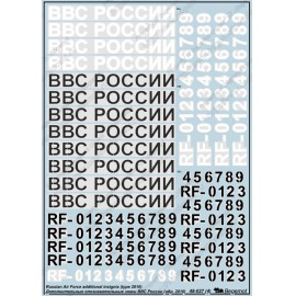 Begemot 1:48 Soviet Air force Insignia (type 2010)