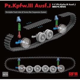 Ryefield model 1:35 Pz. Kpfw. III Ausf. J w/workable track links