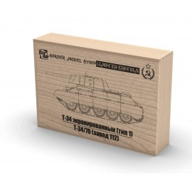 Border Model 1:35 T-34 screened (type 1) &T-34-76 Wooden box limited editio