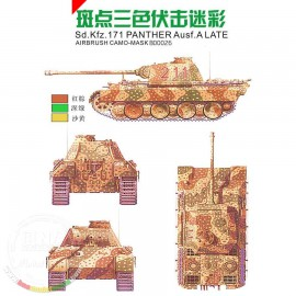 Camo-mask of PANTHER A/G 1:35 Spotted three-color camouflage